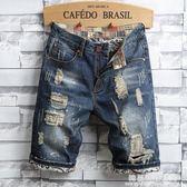 個性破洞牛仔中褲男士牛仔短褲男夏季薄款5五分褲七分馬褲夏天潮