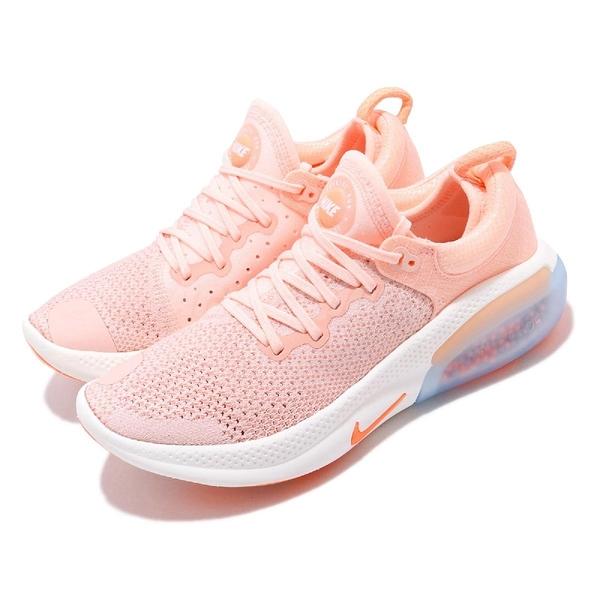 Nike 慢跑鞋 Joyride Run FK 粉橘 白 女鞋 運動鞋 【ACS】 AQ2731-601