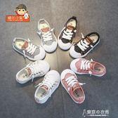 童鞋兒童帆布鞋男童小白鞋女童布鞋春秋寶寶鞋子 東京衣秀