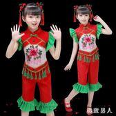 六一新款兒童演出服裝女童喜慶民族舞秧歌舞表演服元旦幼兒舞蹈服 LJ7124【極致男人】