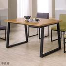 【森可家居】威爾斯4.3尺全實木面黑腳餐桌 8HY434-01 MIT台灣製造