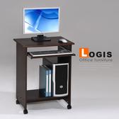 邏爵家具~LS-01 MIT精巧活動電腦桌/書桌