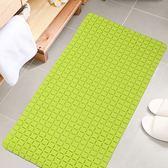 地墊 腳墊 浴室 廁所 防滑墊 廚房 防潮 吸盤 北歐風 方格PVC防滑墊◄ 生活家精品 ►【W81】