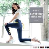 《BA5684》纖細涼感純色腰鬆緊彈性窄管褲 OrangeBear