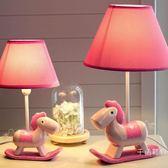 可調光LED 小馬台燈臥室床頭燈 創意兒童房卡通公主女孩可愛溫馨 萬聖節