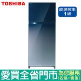 (1級能效)TOSHIBA東芝510L雙鏡面門變頻冰箱GR-AG55TDZ(GG)含配送到府+標準安裝【愛買】