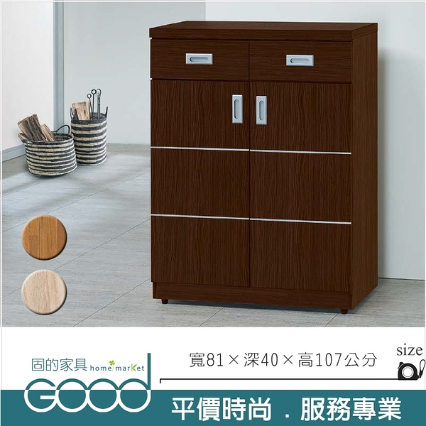 《固的家具GOOD》486-4-AK 3尺鞋櫃/原切橡木/集層柚木/胡桃色【雙北市含搬運組裝】