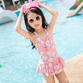 中大尺碼 女童泳裝連體小中大童泳衣女寶寶公主溫泉游泳衣  ys2620『伊人雅舍』
