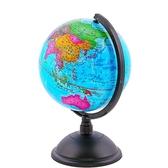 20cm高清地理教學生地球儀 全館免運