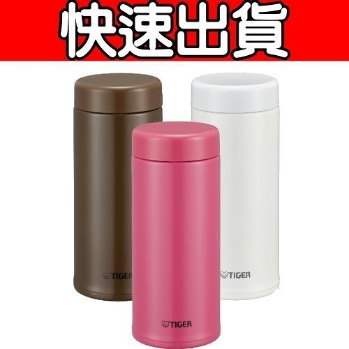 TIGER 虎牌【MCA-T480-PI】480cc不銹鋼真空杯茶濾網
