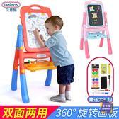 畫板 兒童畫板畫架塗鴉寫字板寶寶彩色雙面磁性支架式家用小黑板T  2色