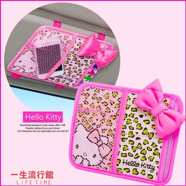 日貨  Hello Kitty凱蒂貓 正版 汽車 車用 遮陽板 文件 收納袋 B01840