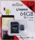 Kingston 金士頓 64G UHS-I C10 micro SDXC 記憶卡 附SD轉卡