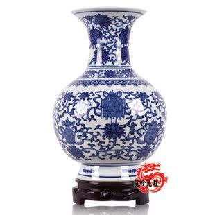 景德鎮陶瓷器花瓶 官窯八寶款青花瓷