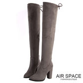 長靴 質感麂皮絨尖頭粗跟過膝長靴(灰)-AIR SPACE