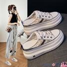 熱賣半拖鞋 包頭半拖鞋女2021年新款夏季網紗鬆糕厚底增高外穿小白網紅女鞋子【618 狂歡】