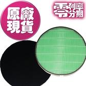 【LG原廠耗材】24期零利率 大龍捲蝸牛 空氣清淨機 濾網組合包