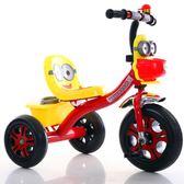 星孩兒童三輪車1-3-2-6歲大號寶寶手推腳踏車自行車童車小孩玩具igo 全館免運