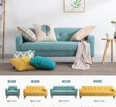 沙發 沙發小戶型北歐布藝雙人三人服裝店沙發現代簡約迷妳日式單人沙發 第六空間 igo