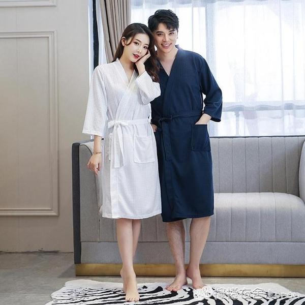 浴袍女夏薄款毛巾料美容院大碼日式浴衣情侶酒店睡袍男士春季睡衣 檸檬衣舍
