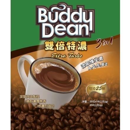 Buddy Dean巴迪三合一咖啡-雙倍特濃(18gX25入)*2包【合迷雅好物商城】