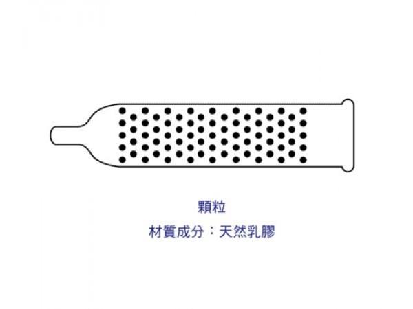【愛愛雲端】狼牙棒 C012 樂趣衛生套 保險套 (顆粒) 144片