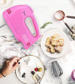 打蛋器 電動 家用迷你手持自動打蛋機奶油打發器攪拌和面烘焙220v瑪麗蓮安