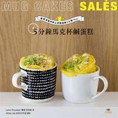 (二手書)5分鐘馬克杯鹹蛋糕Mug Cakes Sales!爆紅歐美日!免烤免等不求人! 濃郁..