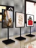 廣告牌展示牌展架立式落地易拉寶海報制作立牌水牌kt板展架指示牌   圖拉斯3C百貨