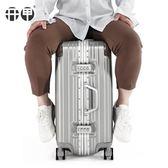 行李箱拉桿箱女旅行箱男萬向輪24韓版學生26皮箱包20密碼28寸箱子促銷大減價!