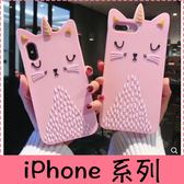 【萌萌噠】iPhone X XR Xs Max 6s 7 8 plus 可愛皇冠貓咪獨角獸保護殼 全包防摔矽膠軟殼 手機殼 手機套