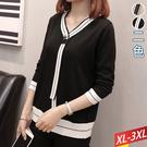 穿帶配色針織上衣(2色) XL~3XL【...