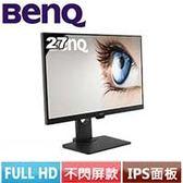 BenQ 27型 BL2780T IPS光智慧 商用護眼液晶螢幕