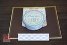【NICHIBAN】 日絆 Petit Joie Masking Tape 和紙膠帶 粉藍磚紋 (PJMT-15S012)