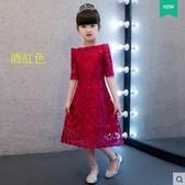 熊孩子❤兒童禮服女童公主裙夏季(酒紅色)