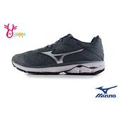 Mizuno女慢跑鞋 WAVE RIDER 美津濃跑步鞋 訓練鞋 輕量 耐磨運動鞋 H9289 灰色◆OSOME奧森鞋業