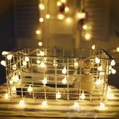 LED彩燈閃燈串燈滿天星星燈聖誕少女心房間佈置新年裝飾燈