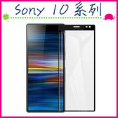 Sony 10 / 10 Plus 滿版9H鋼化玻璃膜 3D曲屏螢幕保護貼 全屏鋼化膜 全覆蓋保護貼 防爆 (正面)