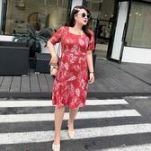 【YPRA】胖mm花紋吊帶裙子夏季新款2020微胖連身裙顯瘦洋氣大碼女裝