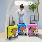 兒童行李箱小型18寸男女孩可愛卡通拉桿旅行箱萬向輪密碼鎖登機箱