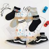 5雙兒童襪子春秋季兩條杠短筒男女中大童寶寶棉襪【奇趣小屋】