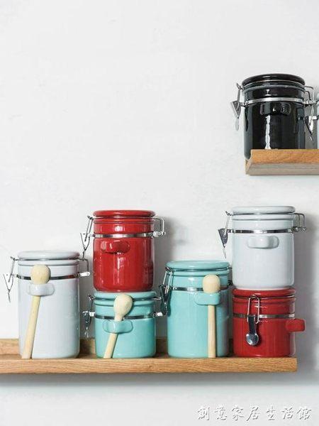 創意陶瓷大號密封罐帶蓋儲物罐茶葉罐糖罐五谷雜糧收納罐子咖啡罐 創意家居生活館