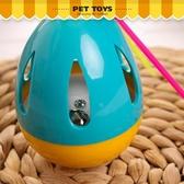 貓玩具不倒翁貓咪用品玩具