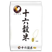 天然米食十六榖米1.5KG【愛買】