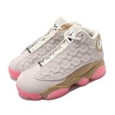Nike Jordan 13 Retro CNY PS 米色 粉紅 童鞋 中童鞋 籃球鞋 喬丹 【PUMP306】 CW4682-100