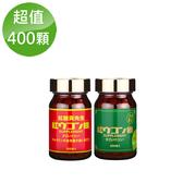 紅薑黃京都限定(200顆/瓶)+紅薑黃先生(200顆/瓶)