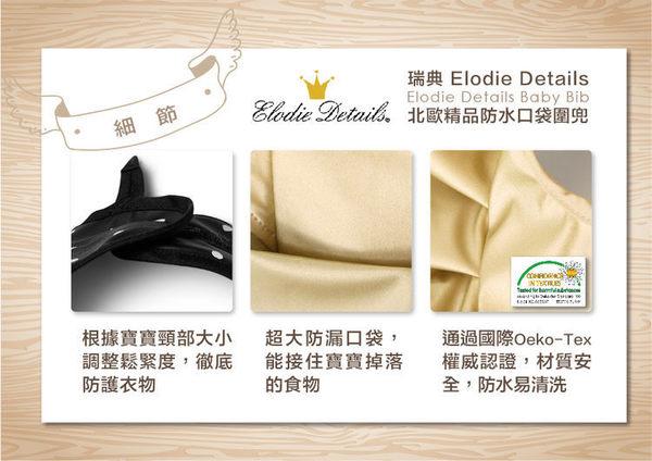 瑞典ELODIE DETAILS防水口袋圍兜-搖滾派對款(金色翅膀)