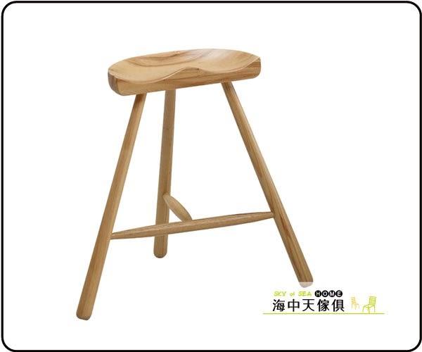 {{ 海中天休閒傢俱廣場 }} F-07 摩登時尚 餐椅系列 535-17 北歐風實木中吧椅(售完為止)