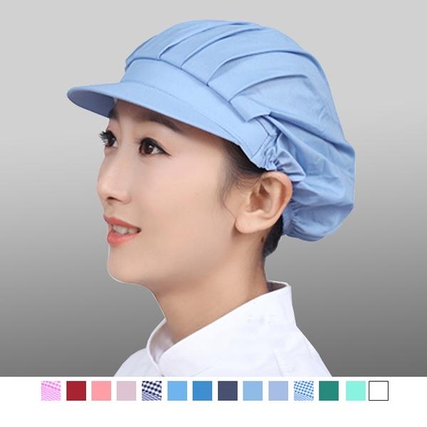 晶輝專業團體制服CH120*餐廳飯店工作帽 5款廚房除油防塵帽