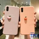 iPhone11pro蘋果X手機殼xma...